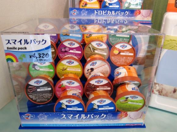 沖縄ブルーシールアイス