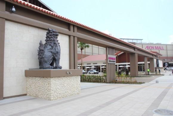 イオンモール沖縄ライカム正面玄関