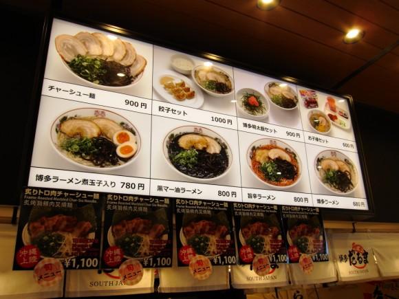 博多だるま SOUTH JAPAN