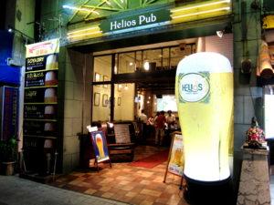 ヘリオスパブ国際通り店