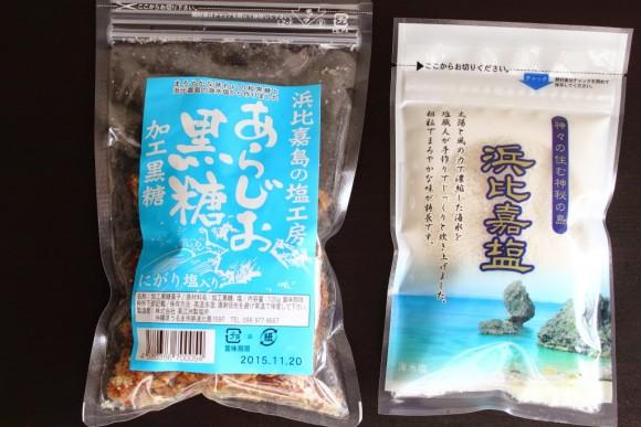 浜比嘉島の塩