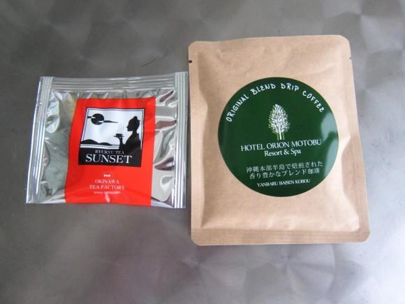 県産焙煎のコーヒーと県産紅茶