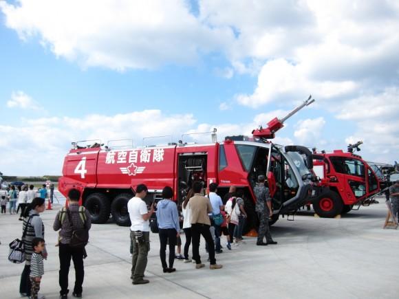 自衛隊消防車両