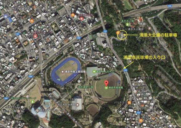 浦添大公園の駐車場