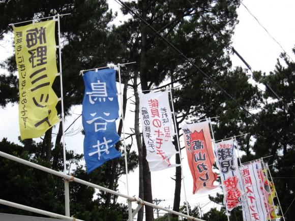 阪神タイガース沖縄キャンプグルメ