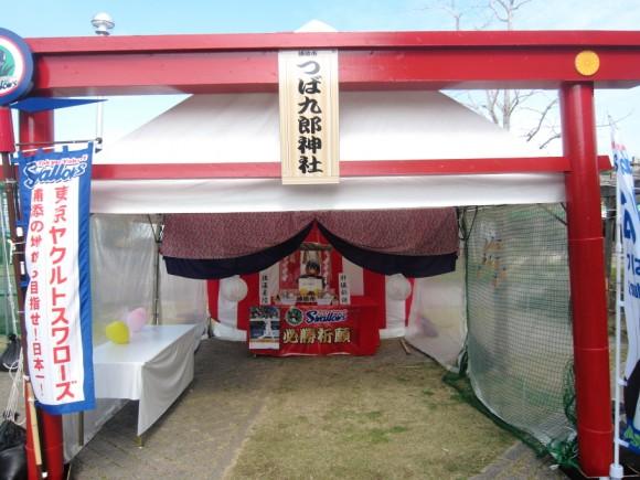 ヤクルトスワローズ沖縄キャンプ
