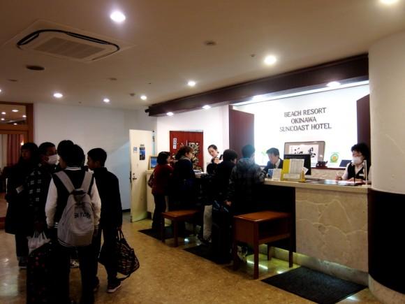 沖縄サンコーストホテルロビー