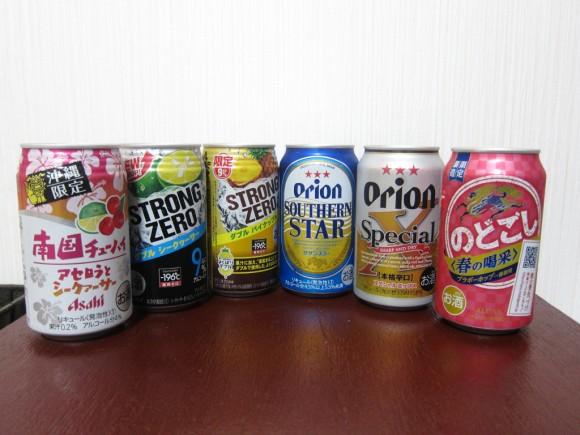 沖縄限定のお酒とビール